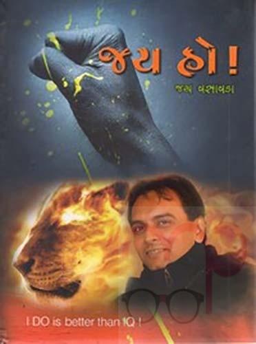 Jay Ho Gujarati  Book Online By Jay Vasavda