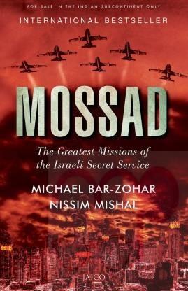Mossad  (English, Paperback, Bar-Zohar Michael)