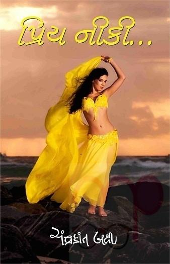 Priya Niki