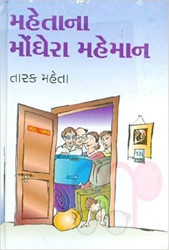 Mahetana Monghera Maheman Hardcover