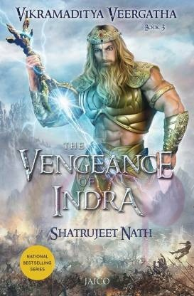 Vikramaditya Veergatha Book 3 - The Vengeance of Indra  (English, Paperback, unknown)